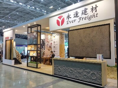 【Wonderful Review】2017.12 Taipei International Building Materials and Products Exhibition
